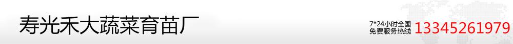潍坊方圆水膜脱硫除尘器厂家服务热线:13792657832